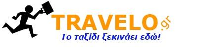 Αεροπορικά εισιτήρια -Travelo.gr